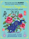 Fortune  Feng Shui 2019 RABBIT