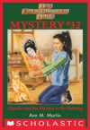 The Baby-Sitters Club Mysteries 32 Claudia And The Mystery Painting