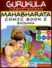 Sriram Raghavan - Mahabharata Comic Book 2 - Bhishma  artwork