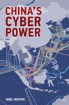 Chinas Cyber Power