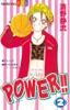 POWER!! (2)