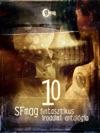 10 - SFmag Fantasztikus Irodalmi Antolgia