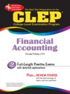 The Best Test P CLEP Financial Accounting REA