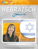 Hebräisch | Schauen & Lernen