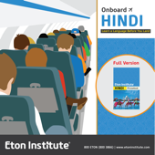 Hindi Onboard