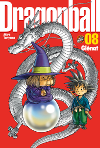 Dragon Ball perfect edition - Tome 08 La couverture du livre martien
