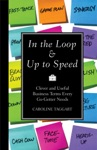 In The Loop  Up To Speed