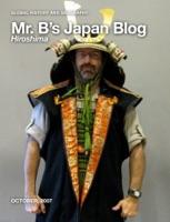 Mr. B's Japan Blog - Hiroshima