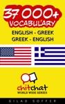 37000 English - Greek Greek - English Vocabulary