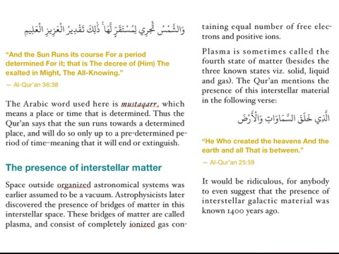 The Qur'an and the Modern Science by Dr  Zakir Naik & Shahib Amin on