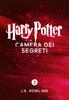 J.K. Rowling & Marina Astrologo - Harry Potter e la Camera dei Segreti (Enhanced Edition) artwork