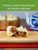 Jessica Gavin - Chinese Comfort Food Recipes artwork