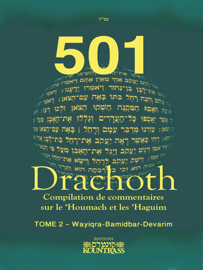 501 Drachoth