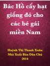 Bc H Cy Ht Ging  Cho Cc B Gi Min Nam