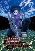 Battle Angel Alita: Last Order Omnibus Omnibus Volume 2