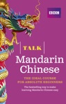 Talk Mandarin Chinese Enhanced EBook With Audio - Learn Mandarin Chinese With BBC Active