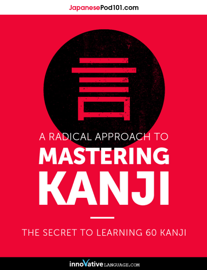 A Radical Approach to Mastering Kanji: Top 10 Radicals book