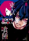 Tokyo Ghoul Vol 8