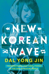 New Korean Wave Book Cover