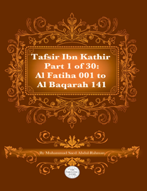 Tafsir Ibn Kathir Part 1