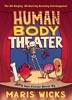 Human Body Theater