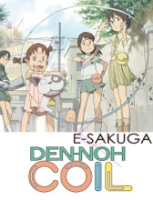 ANIME : E-SAKUGA DEN-NOH COIL