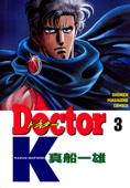 Doctor K(3)