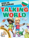 Kids Vs Bulgarian Talking World Enhanced Version