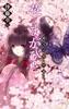 花とまがびと - 朔月京物の怪語り