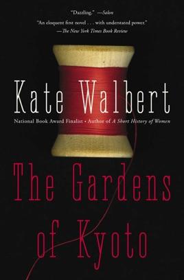 A book called the apple garden