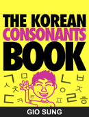 The Korean Consonants Book