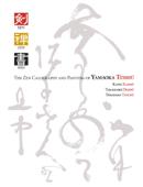 Ken Zen Sho Book Cover