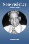 Non-Violence Gnani Purush Dadashri