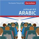 Onboard Arabic - Eton Institute