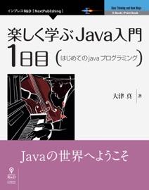 Java 1 Java