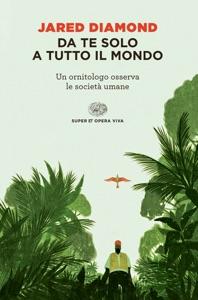 Da te solo a tutto il mondo Book Cover