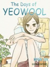 The Days Of YEOWOOL 1