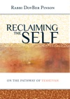 Reclaiming The Self