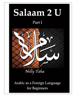 Nelly Taha - Salaam 2 U Part I artwork