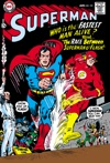 Superman 1967- 199