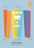 Quran 4 Kids - Book 1 (all chapters)