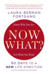 Now What Revised Edition