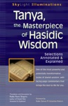 Tanya The Masterpiece Of Hasidic Wisdom
