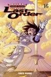 Battle Angel Alita Last Order Volume 16