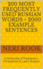 Neri Rook - 200 Most Frequently Used Russian Words + 2000 Example Sentences: A Dictionary of Frequency + Phrasebook to Learn Russian artwork