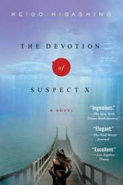 The Devotion of Suspect X PDF Download