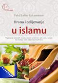 Hrana i odijevanje  u islamu
