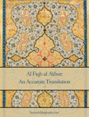 Al Fiqh Al Akbar An Accurate Translation