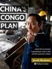 China's Congo Plan