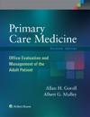 Primary Care Medicine Seventh Edition